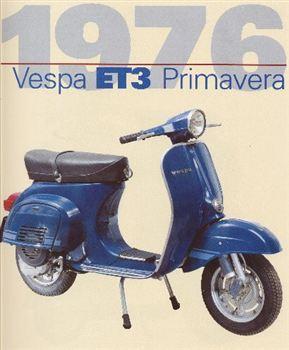 ピアジオ ベスパ 125 ET-3 プリマベラ