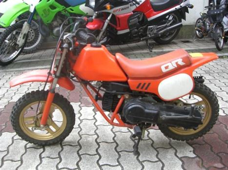 ホンダ QR50
