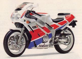 ヤマハ FZR400R