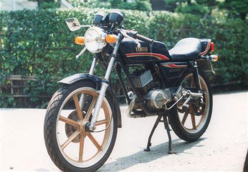 ヤマハ RD50
