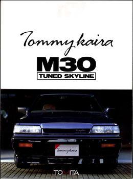 トミーカイラ M30