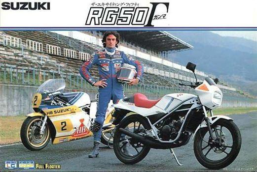 スズキ RG50Γ