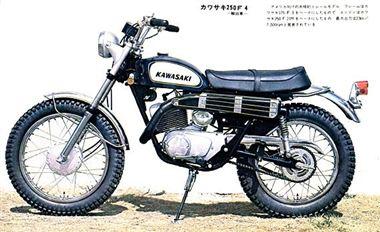 カワサキ F4