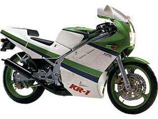 カワサキ KR-1