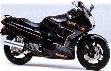 カワサキ GPX750R