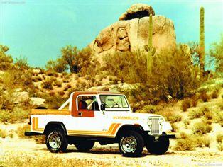 ジープ スクランブラー CJ-8
