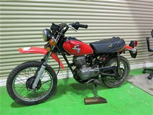 ホンダ XE50