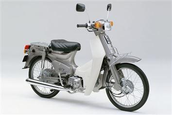 ホンダ スーパーカブ50 カスタム