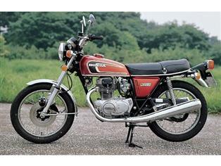 ホンダ CB250T