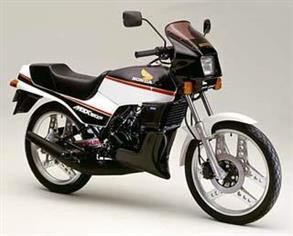 ホンダ MBX50F
