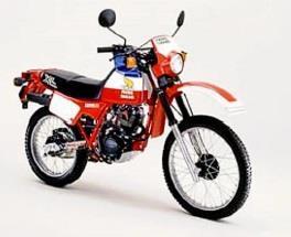 ホンダ XL125R パリダカール