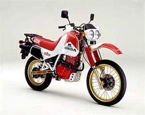 ホンダ XL600R ファラオ