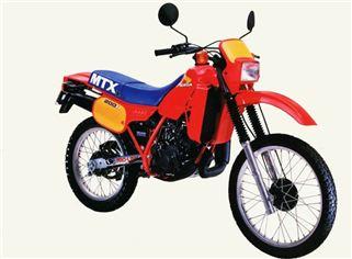 ホンダ MTX200R