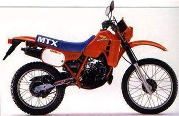 ホンダ MTX125R