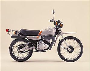 ヤマハ MR50