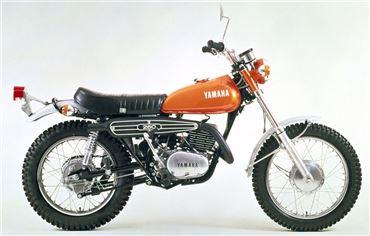 ヤマハ DT250