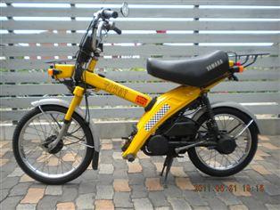 ヤマハ タウニィ MJ50