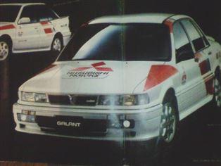 三菱 ギャランVR-4 RS(4WS)