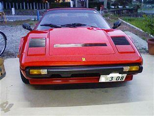 フェラーリ 308