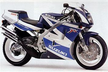 スズキ RGV250Γ