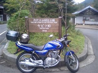 スズキ EN125