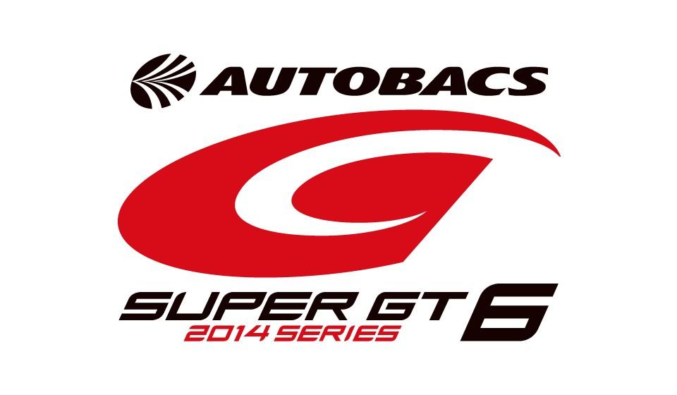 【SUPER GT】8月30日、31日に開催される第6戦がUSTREAMでライブ配信