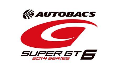 SUPER GT第6戦が開催、ライブ配信も