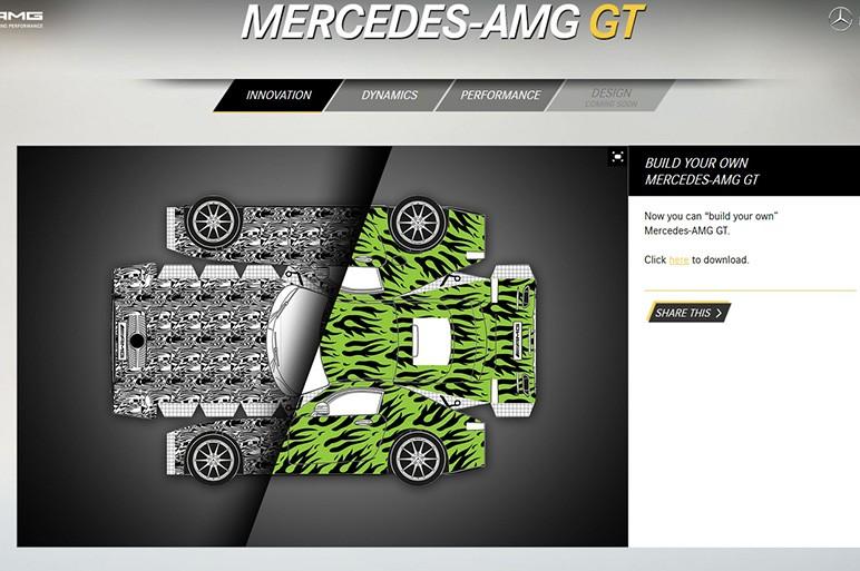 AMG GTのペーパークラフトをDLしよう!