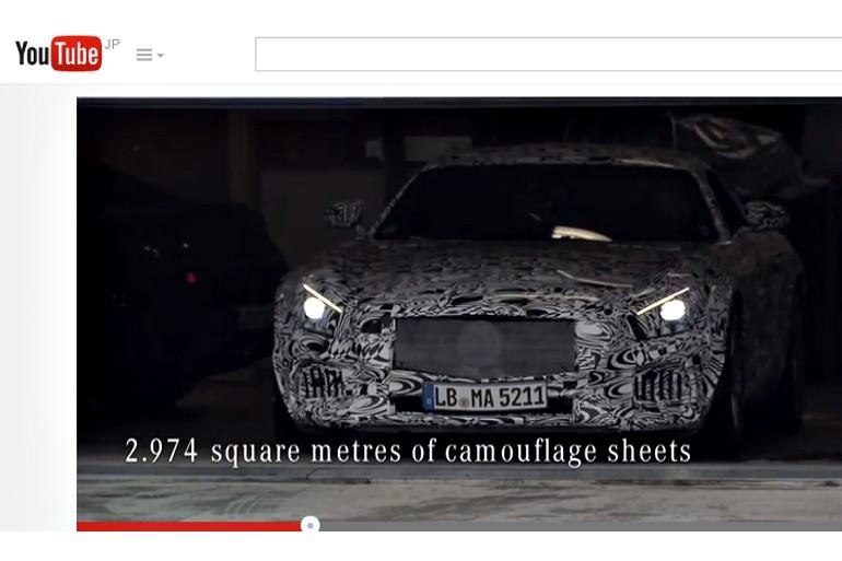 メルセデス、AMG-GTの予告映像を公開