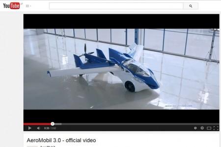 空飛ぶ自動車 最新プロトタイプ発表