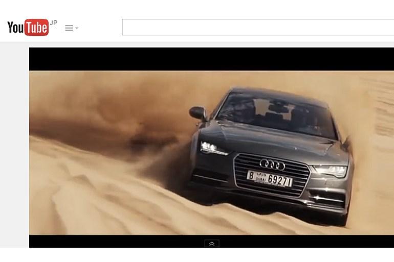 【動画】A7がデュバイの砂漠を駆け抜ける