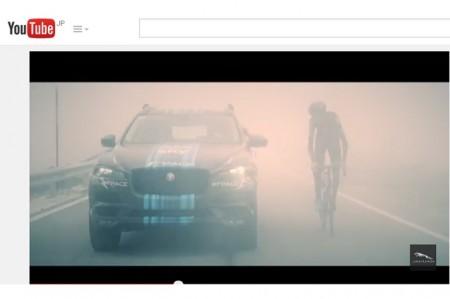 ツール・ド・フランスにジャガー新型SUV