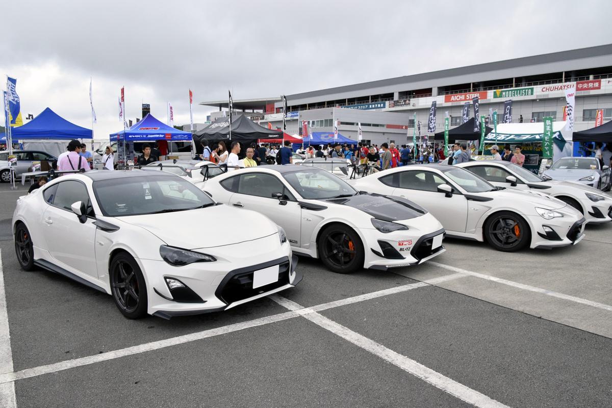 86とBRZの祭典が今年も開催! Fuji 86 Style with BRZ 2017