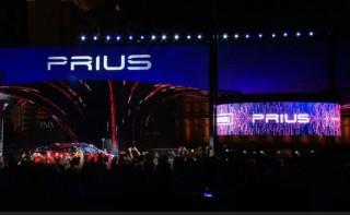 次期プリウス、披露イベントの映像