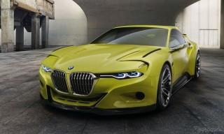 BMW、謎のコンセプトカーを初公開へ