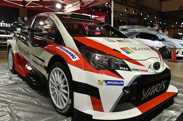 トヨタ ヤリス WRC 参戦車両