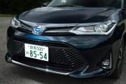 日本でジャストサイズのワゴン、フィールダーにICSが新設定