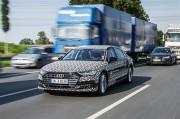 2018年自動車はどこへ向かうのか。大胆な発想と冷静な分析が必要だ