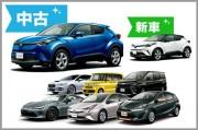いま新車で売れている国産現行モデルを中古車で検討してみた結果は!?