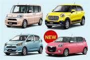 価格・スペース・燃費……ポイント別で見る、軽&コンパクトカーランキング