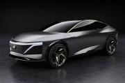 日産がEVコンセプトカーのIMsを発表。後席に座るならセンターでお願いします