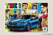 BMWと天才バカボンのコラボは男の車マニア時代の終焉を意味している