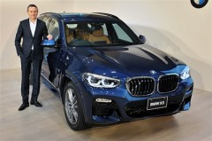 BMW、運転支援充実の新型X3を発売