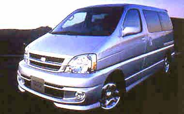 トヨタ ツーリングハイエース