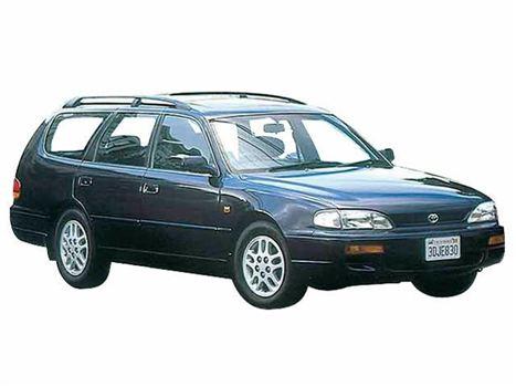 トヨタ セプターワゴン