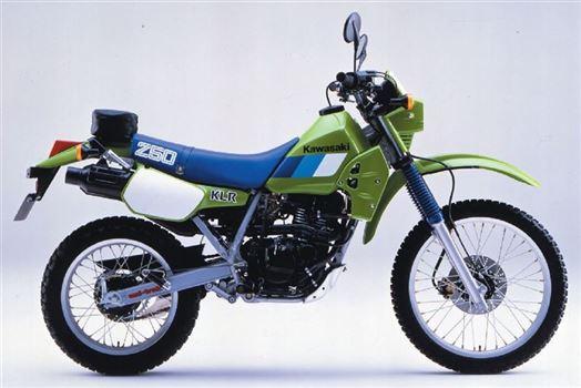 カワサキ KL250R