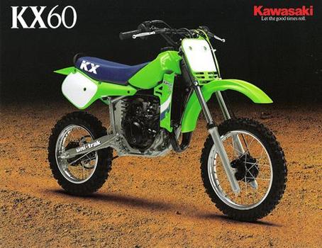 カワサキ KX60