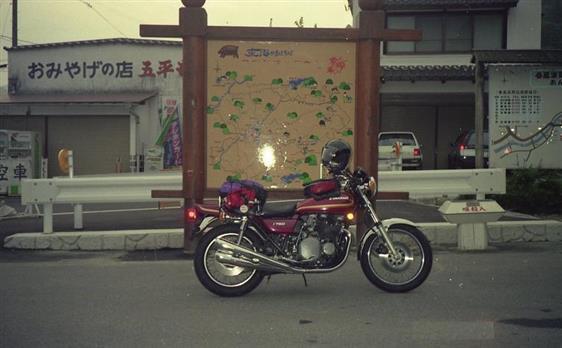 カワサキ Z750D1