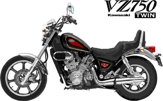 カワサキ VZ750ツイン