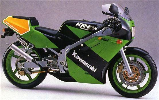 カワサキ KR-1R